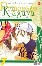 Princesse Kaguya T07 - Intérieur - Format classique