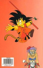 Dragon ball t.8 ; le duel - 4ème de couverture - Format classique