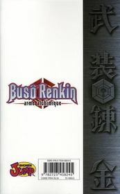 Buso renkin t.10 ; épilogue - 4ème de couverture - Format classique
