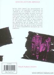 Rainbow t.10 - 4ème de couverture - Format classique