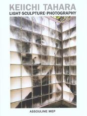 Keiichi Tahara - Intérieur - Format classique