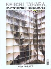 Keiichi Tahara - 4ème de couverture - Format classique