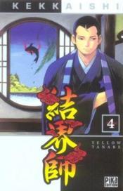 Kekkaishi t.4 - Couverture - Format classique