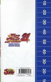 Eye shield 21 t.16 ; après le temps mort, un nouveau jour - 4ème de couverture - Format classique