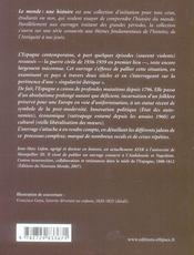 L'Espagne aux XIX et XX siècles - 4ème de couverture - Format classique