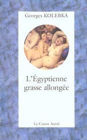 L'Egyptienne Grasse Allongee - Intérieur - Format classique