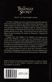 Le triangle secret t.2 - 4ème de couverture - Format classique