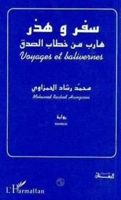 Voyages Et Balivernes Je Fuis La Langue De Bois - Couverture - Format classique
