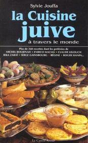 La Cuisine Juive - Intérieur - Format classique