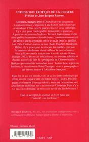 Anthologie érotique de la censure. - 4ème de couverture - Format classique