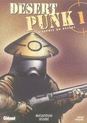 Desert punk t.1 - Intérieur - Format classique