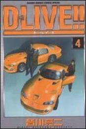 D-Live T.4 - Couverture - Format classique