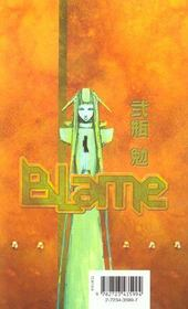 Blame - Tome 05 - 4ème de couverture - Format classique
