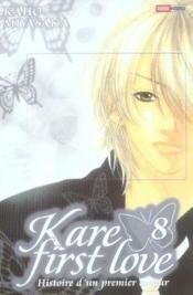 Kare first love t.8 - Couverture - Format classique