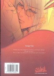 Loveless t.1 - 4ème de couverture - Format classique