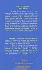 Ame Des Fleurs, Ma Soeur - 4ème de couverture - Format classique