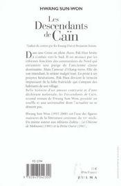 Descendants De Cain - 4ème de couverture - Format classique