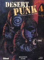 Desert punk t.4 - Intérieur - Format classique