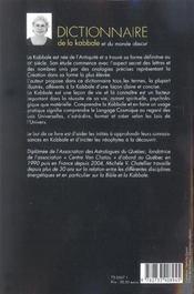 Dictionnaire De La Kabbale Et Du Monde Obscur - 4ème de couverture - Format classique