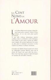 Les cent noms de l'amour - 4ème de couverture - Format classique