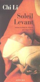 Soleil Levant - Intérieur - Format classique