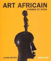 Art Africain - Intérieur - Format classique