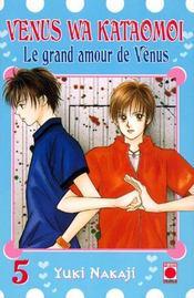 Le grand amour de vénus t.5 - Intérieur - Format classique