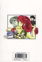 Urusei yatsura t.15 - 4ème de couverture - Format classique