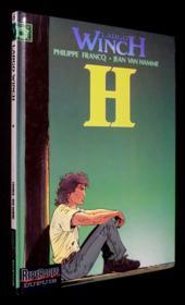 Largo Winch T.5 ; H - Couverture - Format classique