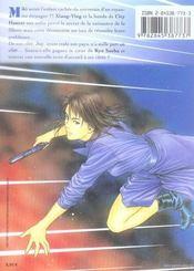 Angel heart t.15 - 4ème de couverture - Format classique