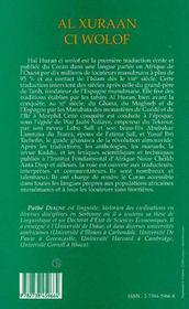 Al Xuraan Ci Wolof - 4ème de couverture - Format classique