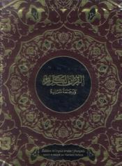 Le saint Coran et la traduction du sens de ses versets - 4ème de couverture - Format classique