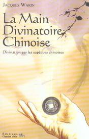 Main divinatoire chinoise - Intérieur - Format classique