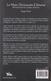 Main divinatoire chinoise - 4ème de couverture - Format classique