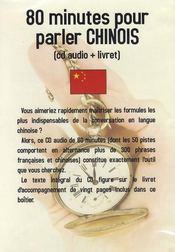 80 Minutes Pour Parler Chinois - Intérieur - Format classique