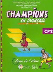 Champions au tchad en francais livre eleve cp2 - Couverture - Format classique