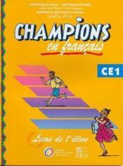 Champions au tchad en francais livre eleve ce1 - Couverture - Format classique