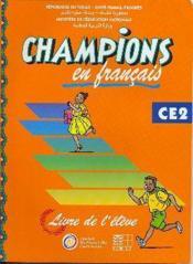 Champions au tchad en francais livre eleve ce2 - Couverture - Format classique