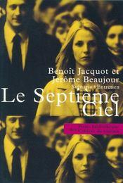 Septieme Ciel (Le) - Intérieur - Format classique