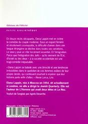 Marche Nuptiale (La) - 4ème de couverture - Format classique