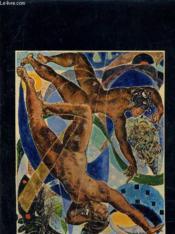 Plaquette D'Invitation Galerie Bernheim Jeune Pour L'Inauguration De Morgan Snell De L'Invraisemblable Au Reel Le Mardi 29 Janvier 1974. - Couverture - Format classique