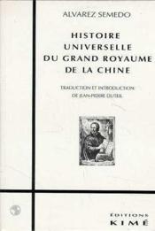 Histoire Universelle Du Grand Royaume De La Chine - Couverture - Format classique