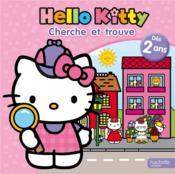 HELLO KITTY ; Hello Kitty ; cherche et trouve - Couverture - Format classique