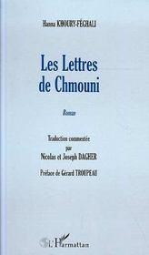 Les Lettres De Chmouni - Intérieur - Format classique