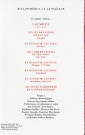 Anthologie de la poésie chinoise - 4ème de couverture - Format classique
