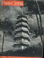 PHOTO CINEMA N°589 - 30e ANNEE - Couverture - Format classique