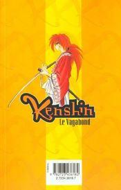 Kenshin le vagabond t.21 ; et le temps s'écoula - 4ème de couverture - Format classique