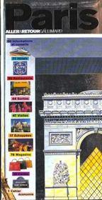 Paris (France) - Intérieur - Format classique