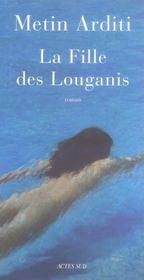 La Fille Des Louganis - Intérieur - Format classique
