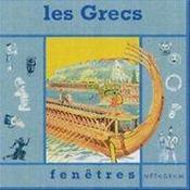 Les grecs - Intérieur - Format classique